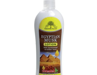 Egyptian Musk Lotion